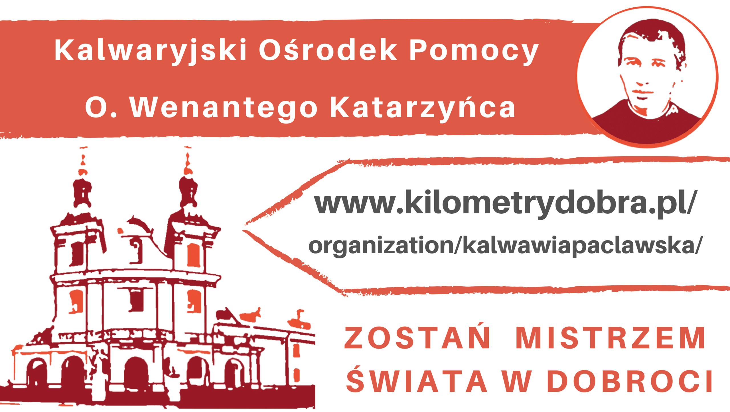 Wspomnienie: Promocja kampanii społecznej Kilometry Dobra 2019 w Kalwarii Pacławskiej